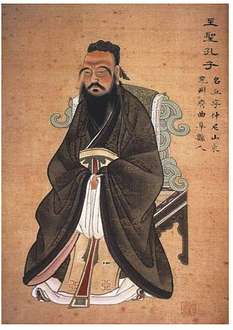 confucius and his teachings The teachings of confucius and his followers have, then, been an integral part of chinese education for centuries and the influence of confucianism is still visible.